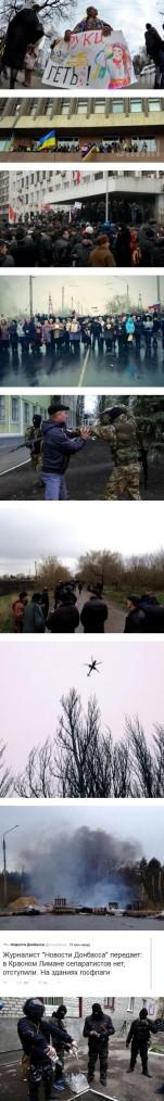 ukrayna - aniterror